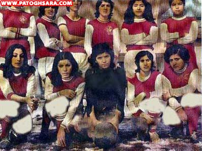 Iranian female football players 1970