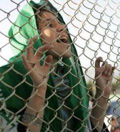 Iranian female football fan